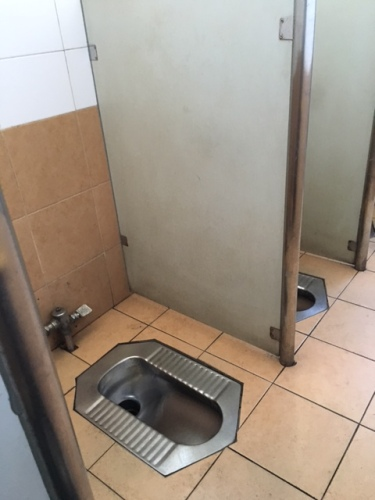 Pekin Toilettes Publiques A partager